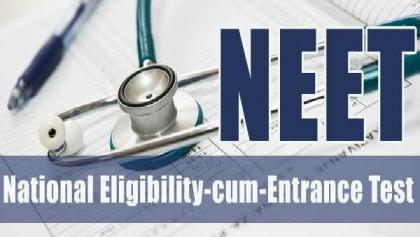 Qualities that a NEET Aspirant Should Have